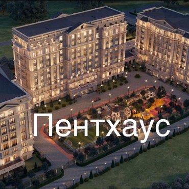 цена хаггис элит софт 1 в Кыргызстан: Продается квартира: 3 комнаты, 106 кв. м