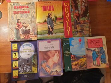 Παιδική λογοτεχνία Μάρα η μάγισσα 6 ευρώ Η ιστορία των Χριστουγέννων 2