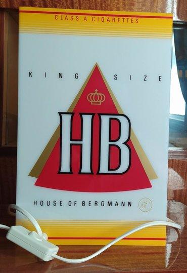 Светильник HB