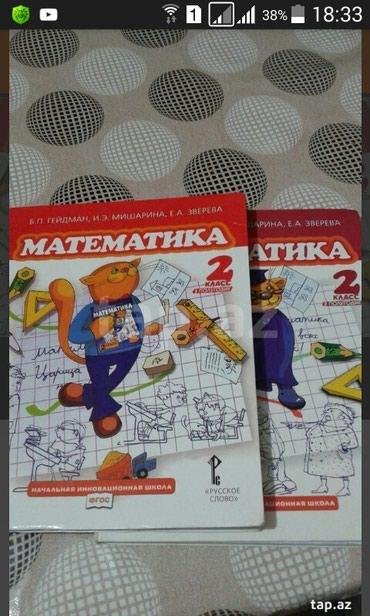 Bakı şəhərində Matematika-riyaziyyat kitabi