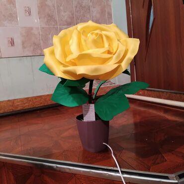 Роза светильники бишкек