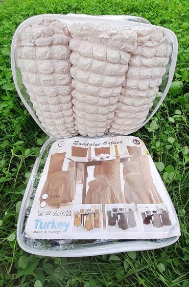 Текстиль - Кыргызстан: Универсальные чехлы на стулья.Чехлы просты в уходе, не теряют форму и