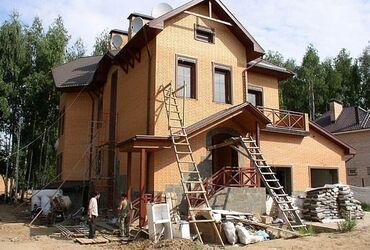 строительство в Кыргызстан: Дома