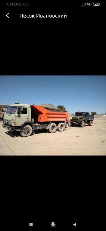 Самосвал, Камаз По городу | Борт 16 т | Доставка угля, песка, щебня, чернозема