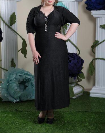 вечернее платье больших размеров в Кыргызстан: Вечернее платье с болеро, 58-60 р-р, 2000 сом, состояние нового(брала