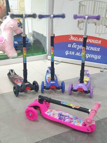 самокаты scooter в Кыргызстан: Самокаты детские. Складные Micmax