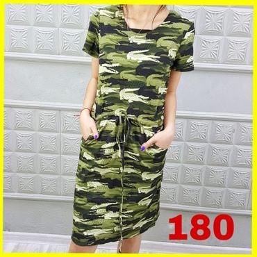Стильные женские платья в Бишкек