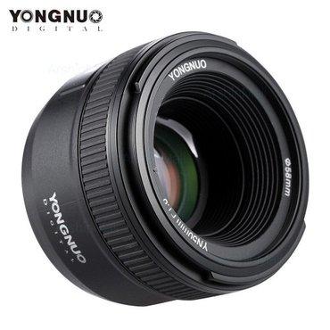 Bakı şəhərində Yongnuo YN 50mm F/1.8 (Nikon)
