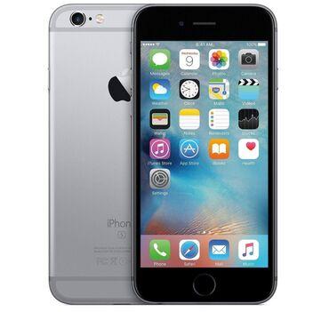 Νέα iPhone 6s 16 GB Space Gray