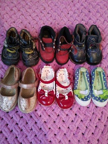 фирменная обувь в Кыргызстан: Продаю детские обуви цены от 150 до 500сом, размеры от 20 до 25