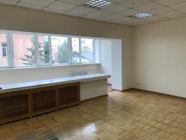 аренда офиса для малого бизнеса в Кыргызстан: Идеальное расположение офиса в самом центре города Бишкек на