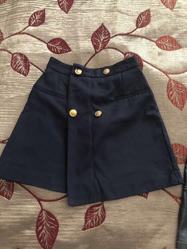 Юбка темно-синяя Zara