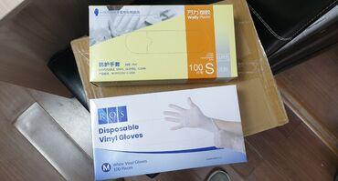 ������������ ���������������� ������������ в Кыргызстан: Оптом! Виниловые перчаткиразмер: s, м, lцвет: бесцветный