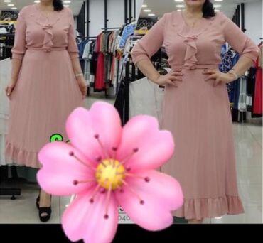 Личные вещи - Дмитриевка: Продаю платье одета на 2 часа. Состояние как новое идеальном состоянии
