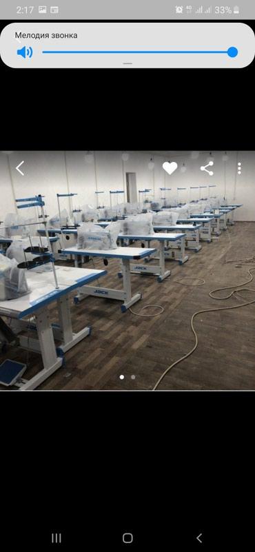 Требуется заказчик в швейный цех в Бишкек