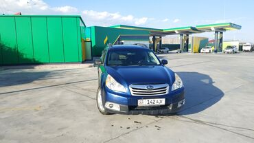 195 объявлений: Subaru Outback 2.5 л. 2010 | 150000 км