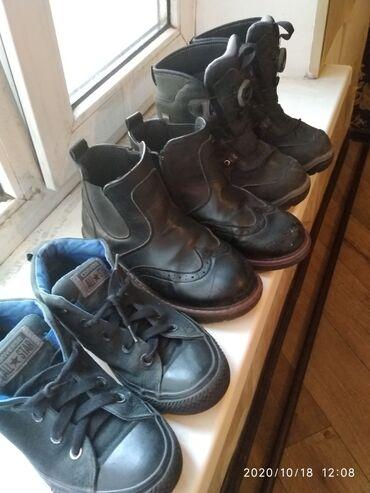 купальники для мальчиков в Кыргызстан: Распродаю! Все 3 пары теп. фирмаб/у,на мальчика р.33, ботинки нат