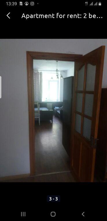 Продажа квартир - Жженый кирпич - Бишкек: Хрущевка, 2 комнаты, 44 кв. м