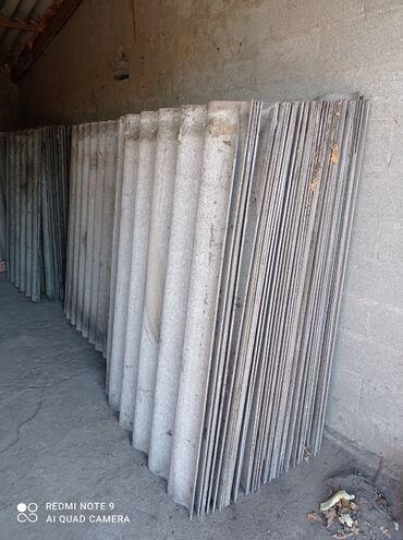 шифер 6 волновой купить в Кыргызстан: Шифер