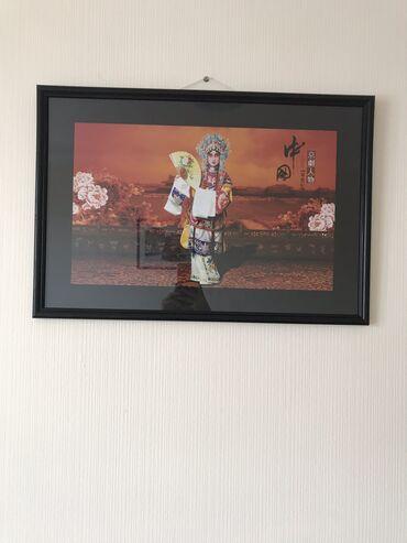 сюрреализм-картины в Кыргызстан: КАРТИНЫ  ПРОДАЮ картины (2 шт)! Цена за одну картину 1500 сом!
