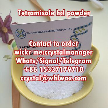 Wickr me:crystalmanager Whats/Signal/Telegram +86  crystal@whlwax.com