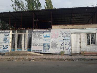 selo budenovka в Кыргызстан: Сдается магазин и 3 контейнера с ремонтом в с.Орто сай на пересечении