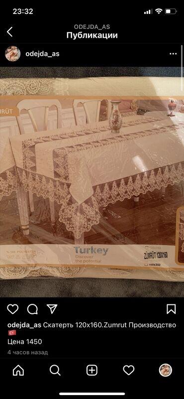 Декор для дома - Кыргызстан: Продаю постельное Турция качество отличное все новое)