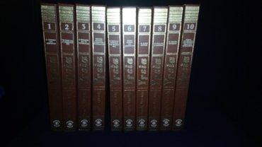 Εγκυκλοπαίδεια 'υγεία' (10 τόμοι) - άθικτη (μόνο εντός αθηνών) σε Peristeri
