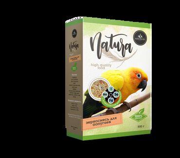Зерносмесь Секрет Натура 500 г для попугаев с комплексом минералов