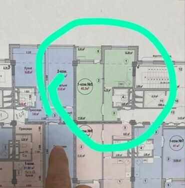 Apartment for sale: 1 bedroom, 40 sq. m
