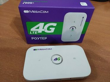 Router 4G wi fi торг в Бишкек