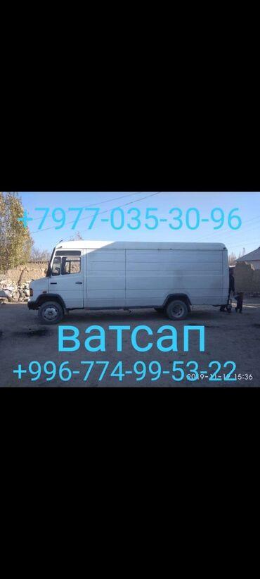жидкость для интимной гигиены в Кыргызстан: Мерседес бенс гигант макси 811 турбина чон Мос жашил мотор донголок 17