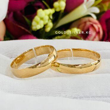 sergi iz zolota 375 proby в Кыргызстан: Обручальные кольца есть все размеры  Россия 585 Кыргызстан 375 Итали