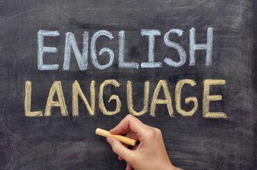 виза в англию в Кыргызстан: Языковые курсы   Английский   Для взрослых, Для детей