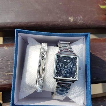 часы дешок в Кыргызстан: А вы любите квадратные часы, если да то шикарные часы Радо дополнят