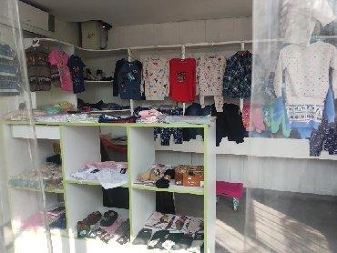 Продажа магазинов в Кыргызстан: Магазины