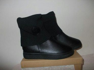 Ženska obuća | Nis: Br.37 - nove. 1500din 061/204-0634