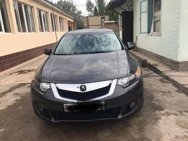 Acura - Кыргызстан: Acura TSX 2.4 л. 2009   118000 км