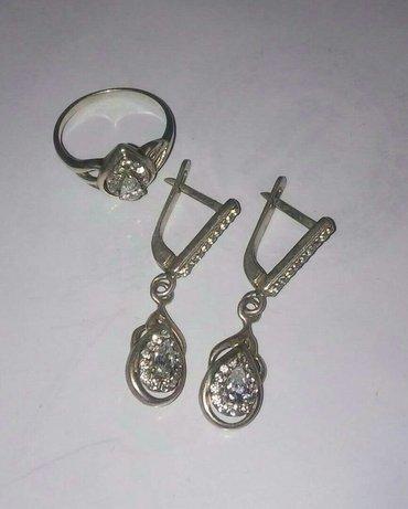 Серебрянный набор(кольцо и серьги)  в Бишкек