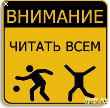 Бланка толтурганы 1кыз керек! График с 9:00 до 17:00 в Бишкек