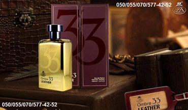 Bakı şəhərində Ombre Leather men's edp perfume kişi ətri 100ml.  Ombre Leather men's