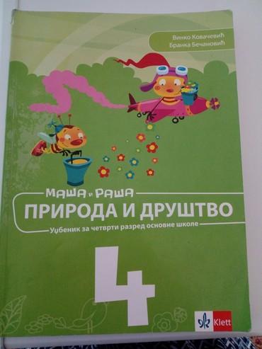 Knjige, časopisi, CD i DVD | Obrenovac: Ocuvan udzbenik,200 din,kontakt tel.064/