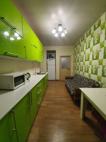 диски на камри 70 r17 в Кыргызстан: Сдается квартира: 2 комнаты, 70 кв. м, Бишкек