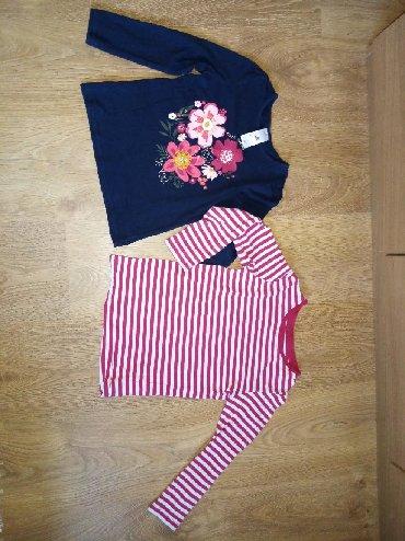 Ostala dečija odeća | Loznica: Duksici velicina 116 Po 400 din