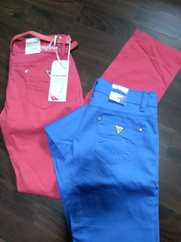 Personalni proizvodi | Ruma: Nove ženske pantalone od kepera. Jako prijatne i sa elastinom. Veličin