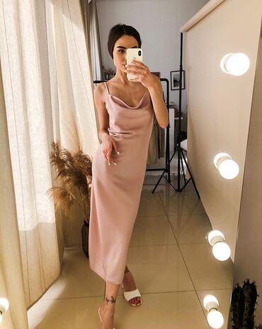 Продаю НОВОЕ платье нежно розового цвета . Ткань шёлк. Очень