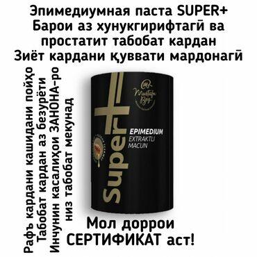● Эпимедиумная паста SUPER+ ПРОСТАТИТРО ТАБОБАТ МЕКУНАД.АЛОКАИ