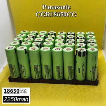 Noutbuklar üçün batareyalar - Azərbaycan: Panasonic CGR18650CGPanasonic firmasının batareyalarıYoxlanılıb, hamsı