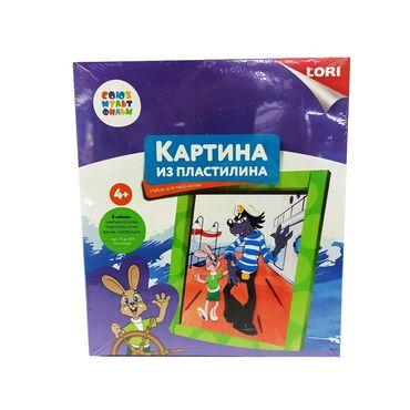 картинка пейзаж в Кыргызстан: Картина из пластилинаЧто же сделать чтобы, ребенок приобщился к