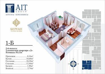 Продается квартира: Шлагбаум, 1 комната, 40 кв. м